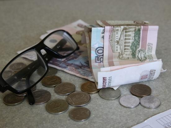 07126433ec2a2351e7a9224598c931b9 - Правительство объявило размер прибавки к пенсии: меньше с каждым годом