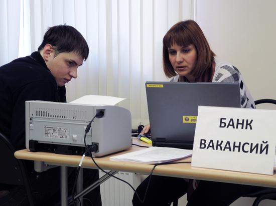 41d89620b2fbafa335bbb5b0c6e6da20 - Экономист сравнил меры поддержки безработных в США и России