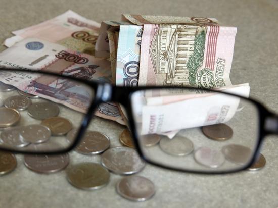 528c56515d2700d6e1f5ae4e1f707a44 - Работающим пенсионерам собрались вернуть индексацию
