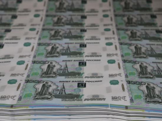 59cda794a0a5acc5cb5826b65e639ff7 - Центробанк резко снизит ключевую ставку: названы неприятные последствия для рубля
