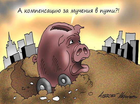 77c6728927be868660ba7696d3024ee1 - Отмена банковского роуминга влетит россиянам в копеечку