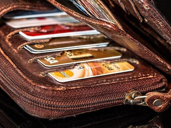 9f08129d4cc68ccaaae0483951bda80a - Некоторые банки разрешат пользоваться просроченными картами после 1 июля