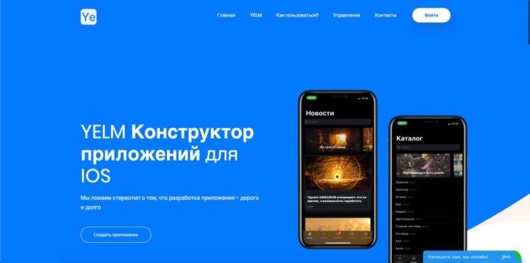 IMG 7610 1 - В России создали инновационное приложение для бизнеса