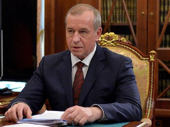 ae9c9978645596aecbff440837ead419 - Левченко обратился к Путину за разрешением участвовать в выборах губернатора