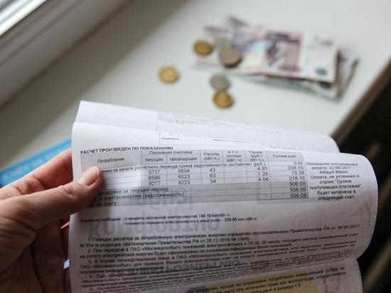 007c0fbf42d9a4467c747094d19c774c - Эксперт раскритиковал плановое повышение тарифов ЖКХ: раскручивает инфляцию