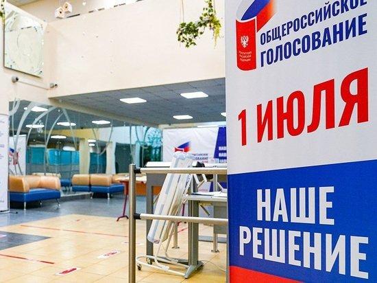 e7a776a0f5c6edd3473f19c720f89f1e - Против поправок в Конституцию проголосовали только в Ненецком АО